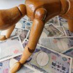 借金を負っている男性のイメージ画像