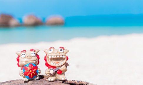 復縁屋のない沖縄の海の画像